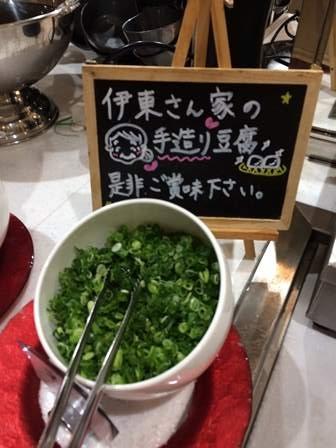休暇村富士夕食14