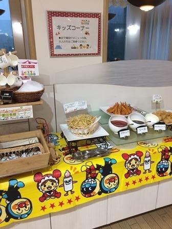 休暇村富士夕食22