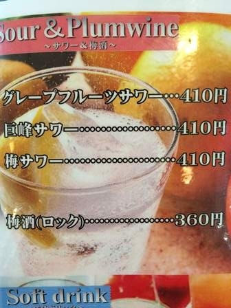 休暇村富士夕食35