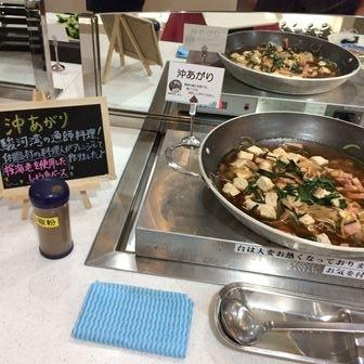 休暇村富士夕食43