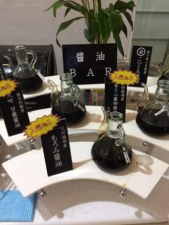 休暇村富士夕食47