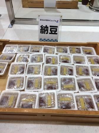 休暇村富士朝食19