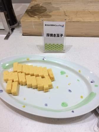休暇村富士朝食20