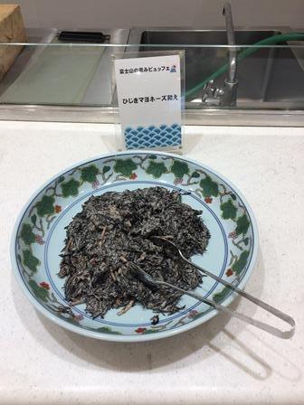 休暇村富士朝食22