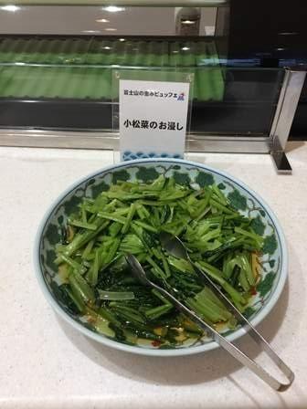 休暇村富士朝食24