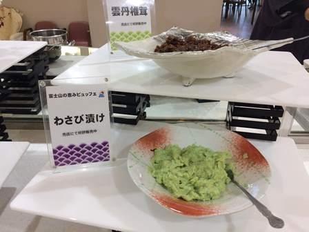 休暇村富士朝食26