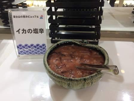休暇村富士朝食27