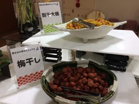 休暇村富士朝食28