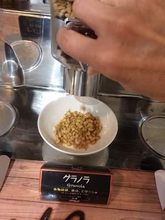 休暇村富士朝食51