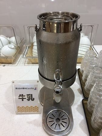 休暇村富士朝食58