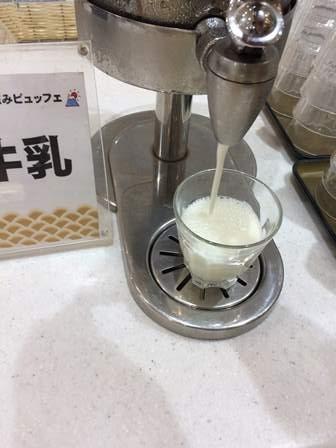 休暇村富士朝食59
