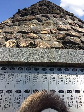大石公園10