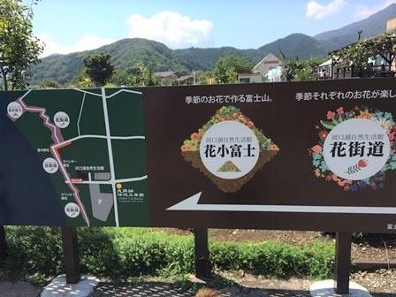 大石公園11