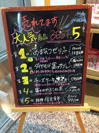 休暇村富士二泊目朝食31
