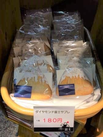 休暇村富士二泊目朝食34