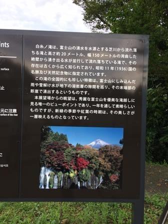 白糸ノ滝 (4)