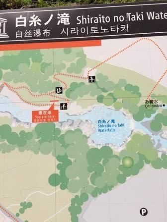 白糸ノ滝 (17)