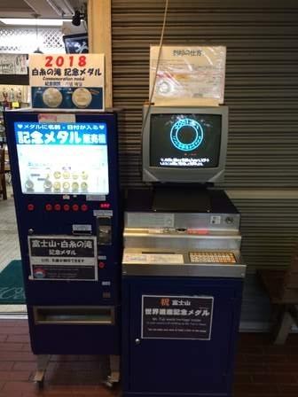 白糸ノ滝 (33)