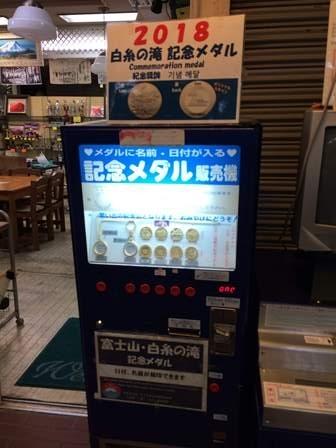 白糸ノ滝 (34)