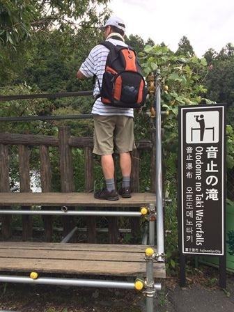 白糸ノ滝 (42)