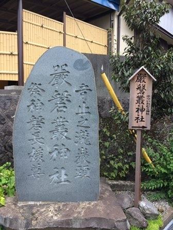 白糸ノ滝 (45)