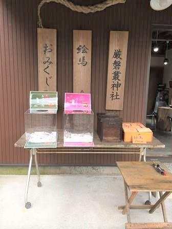 白糸ノ滝 (51)