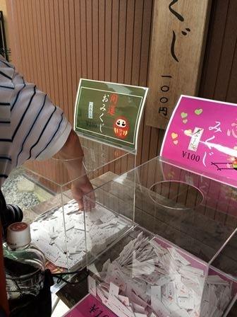 白糸ノ滝 (53)