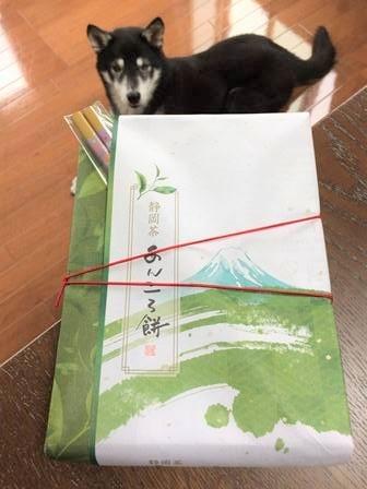 夏旅行2018土産 (89)
