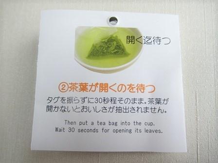 いぬ茶 (18)