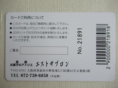 病院1125ムッシュマキノ48