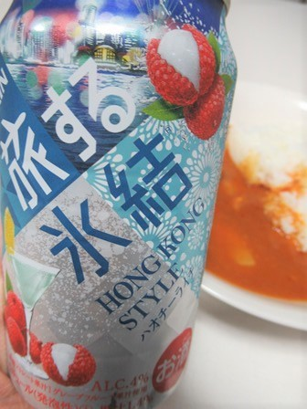 桃農家の桃カレー中辛9
