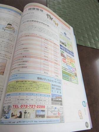 病院1210検査結果2