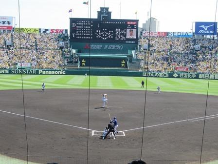 4132019阪神中日44