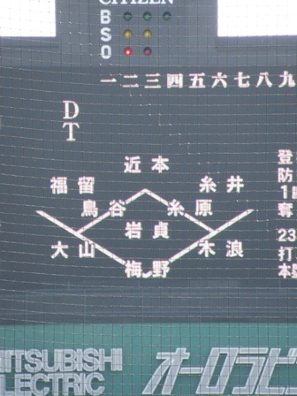 4132019阪神中日47