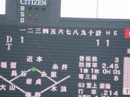 4132019阪神中日56