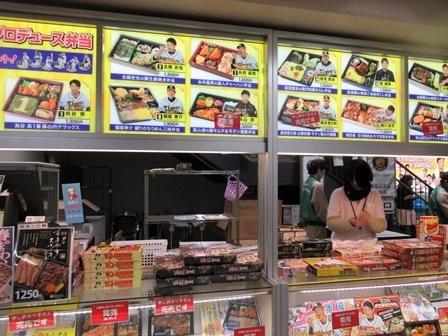 2019阪神中日50