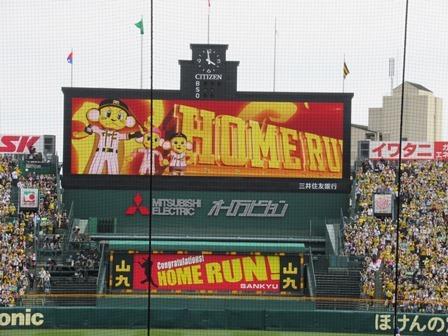 2019阪神中日65