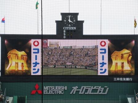 2019阪神中日68