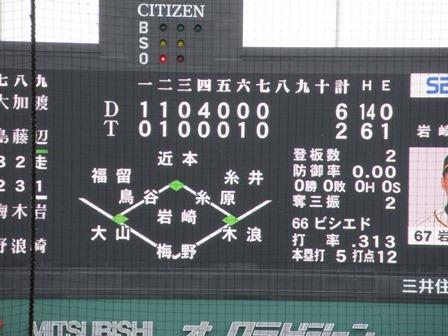 2019阪神中日87