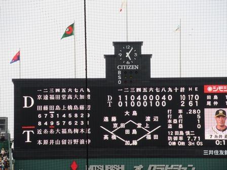 2019中日阪神24
