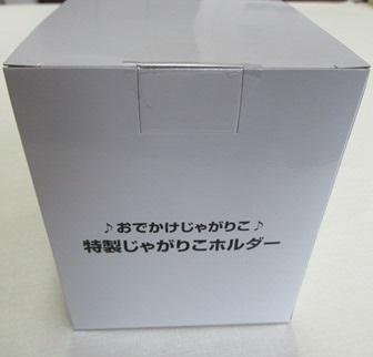 2019中日阪神41