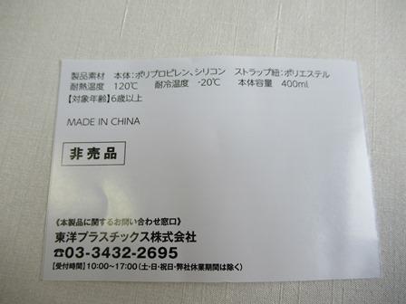2019中日阪神45