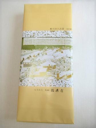 播磨屋塩味饅頭 (2)