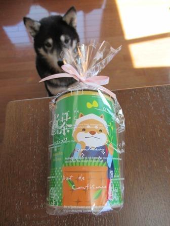 川原製茶ティーバッグ1