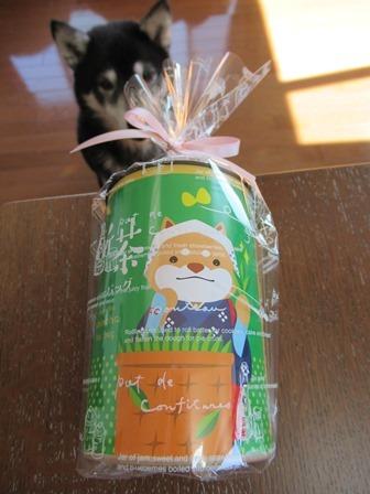 川原製茶ティーバッグ2