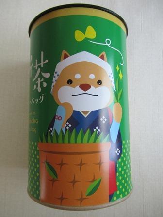 川原製茶ティーバッグ4