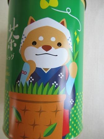 川原製茶ティーバッグ7