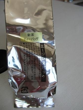 川原製茶ティーバッグ10