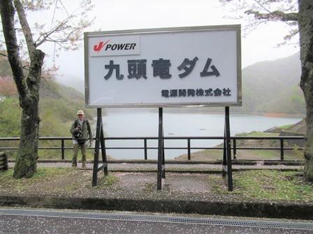 九頭竜ダム1