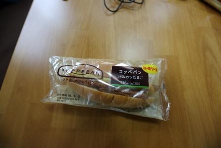 和み舎ひるがの朝食12